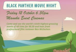 Springfest: Black Panther Movie Night